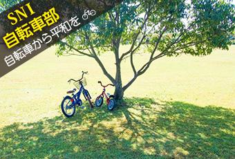 hidokei123_jitensha_top_b