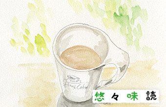 inoti123_yuyu_top
