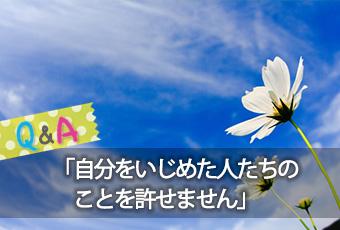 hidokei124_Q_A_top_b