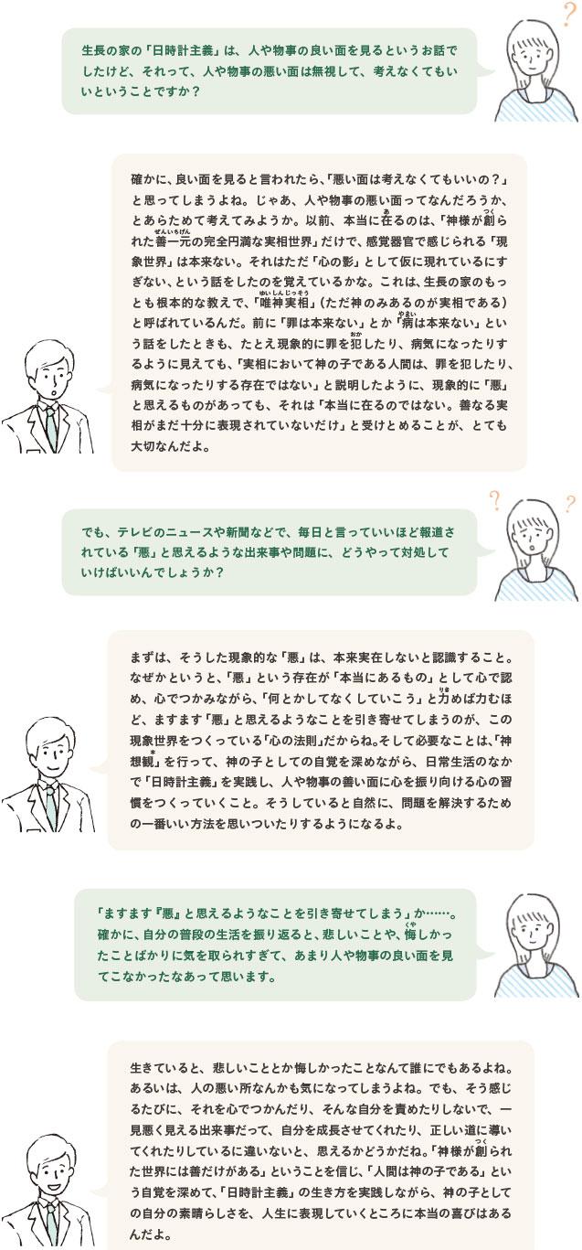 hidokei124_siritai_1