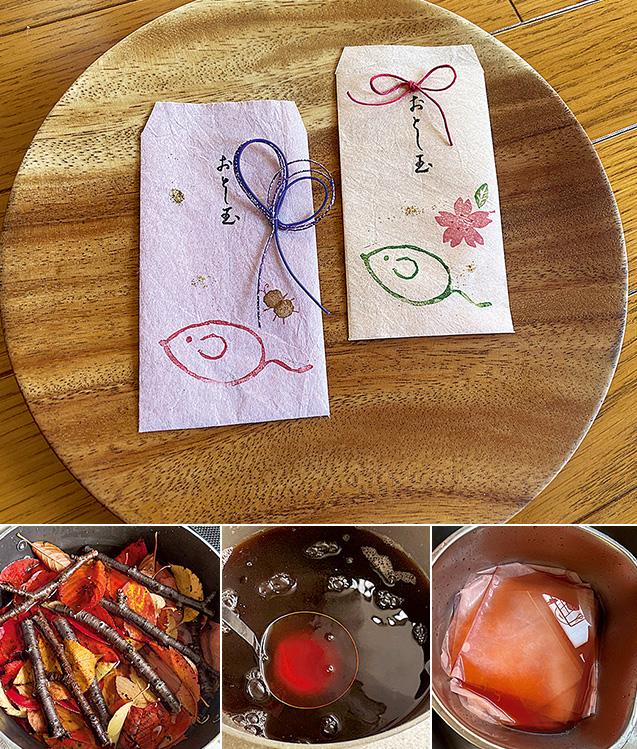 上:桜の落ち葉で染めた障子紙で作ったポチ袋(右)。左は巨峰の皮で染めたもの。ねずみは自作の消しゴムはんこを押した 左:紅葉した桜落ち葉を煮出す。落とし蓋のように、枝も一緒に。少しの落ち葉で、たくさんの染液ができる/中:煮出した染液は鮮やかなワイン色になった。「とても魅力的な色で、様々なものを染めてみたくなります」/右:水で薄めた染液に、障子紙をしばらく浸す。「障子紙は意外に丈夫で、この後、手で絞っても破れることはありませんでした」