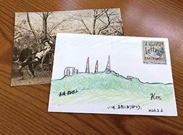 憲作さんが純子さんに送った絵葉書 画像提供:松尾純子さん