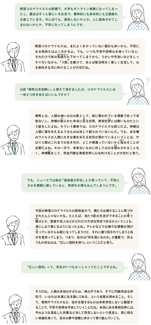 hidokei125_siritai_1