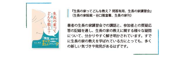hidokei125_siritai_2