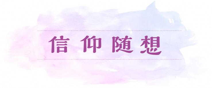 inoti125_sinkou_title_a