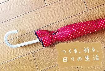 siro125_tukuru_top