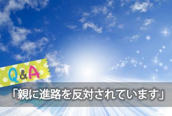 hidokei126_Q_A_top_a