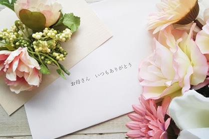 hidokei126_make_5