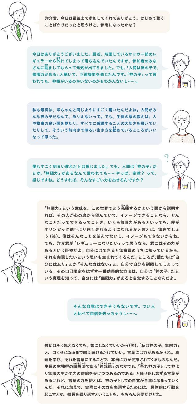 hidokei126_siritai_1