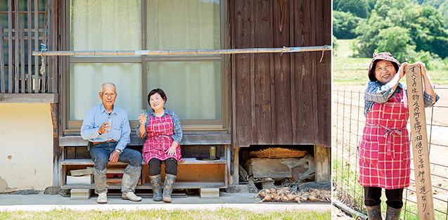左/菊雄さんと仲睦まじく午後の休憩 右/立て札に書いた真理の言葉で動物との調和を祈る