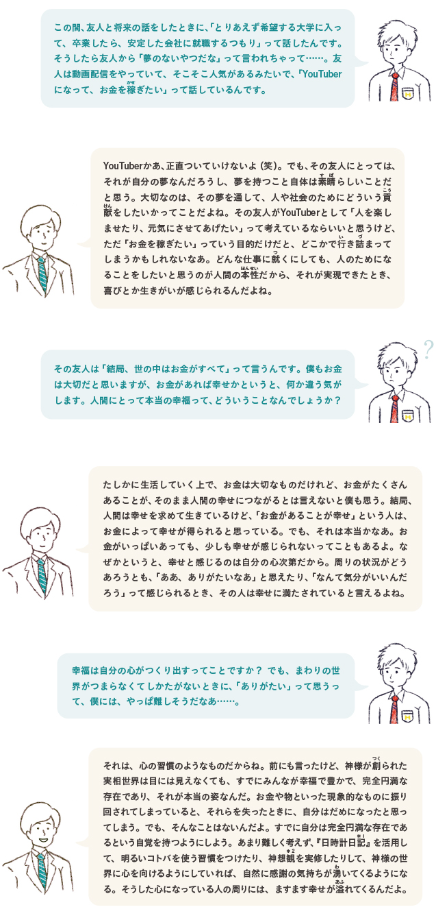 hidokei129_siritai_1