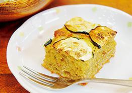 ズッキーニの米粉ケーキ