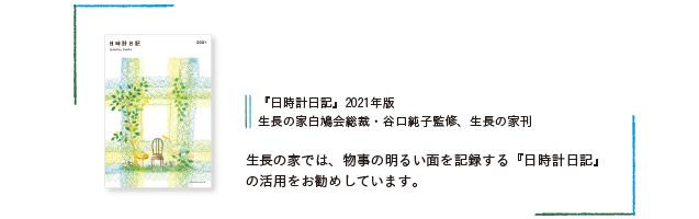 hidokei130_siritai_2