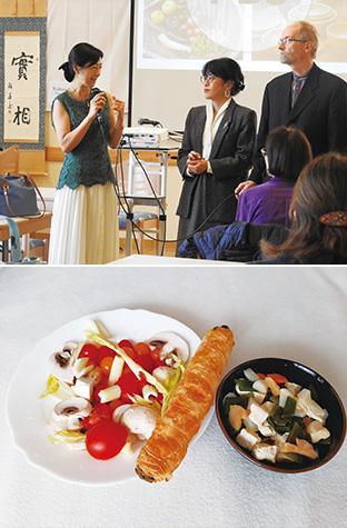 上:生長の家の集まりに参加したときの尾崎さん(中央)/下:尾崎さんがよく食べるというサラダと野菜炒めを挟んだパン