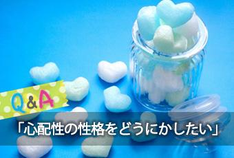 hidokei131_Q_A_top_a