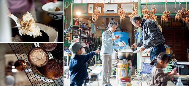 左上:義母から教わった大豆のおこわ/左下:収穫したてのシイタケを焼く/右:この日の昼食はロケットストーブで火を起こし、畑の野菜をふんだんに使った鍋料理。双子ちゃんも進んでお手伝いをした