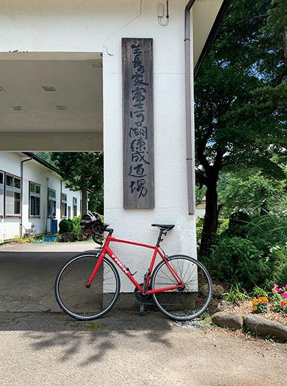 生長の家富士河口湖練成道場にて
