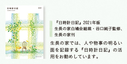 hidokei133_kaisetu_2