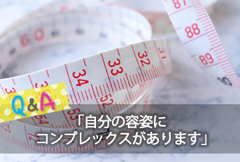 hidokei134_Q_A_top_c