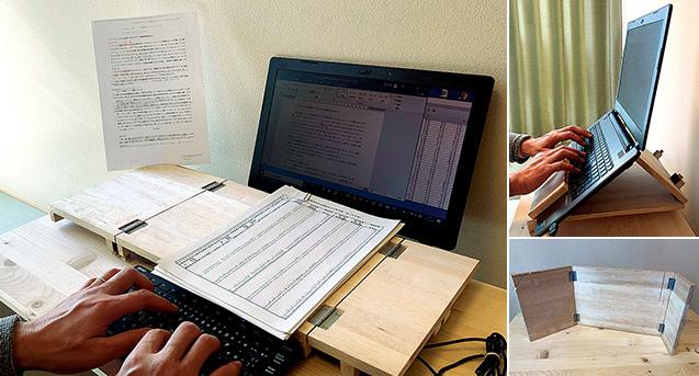左:自作のパソコン用ラックを使って作業をする。キーボードは外付けを使用。左端にカーブした切れ込みを入れ、書類を立てられるように工夫した/右上:パソコンスタンドとしても使用できる/右下:蝶番を付けて、コンパクトに折り畳めるようにした