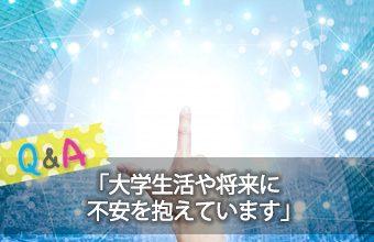 hidokei135_Q_A_top_a