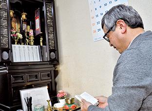 仏壇の前で聖経『甘露の法雨』を読誦して先祖供養をする田村さん