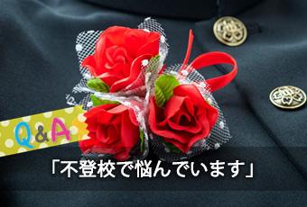 hidokei136_Q_A_top_a