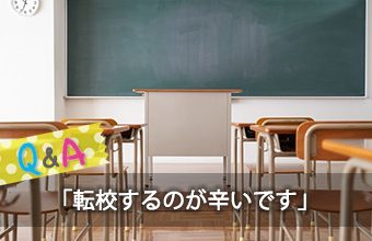 hidokei137_Q_A_top_b