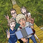 hidokei137_manga_ninki