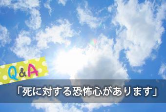hidokei138_Q_A_top_c