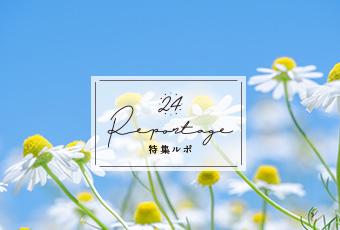 hidokei138_rupo_top_c