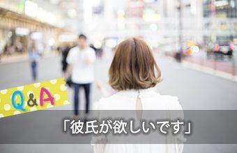 hidokei139_Q_A_top_b